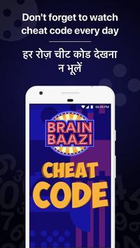 Live Quiz Games App, Trivia & Gaming App for Money screenshot 5
