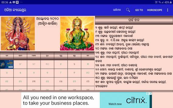 Odia (Oriya) Calendar screenshot 11