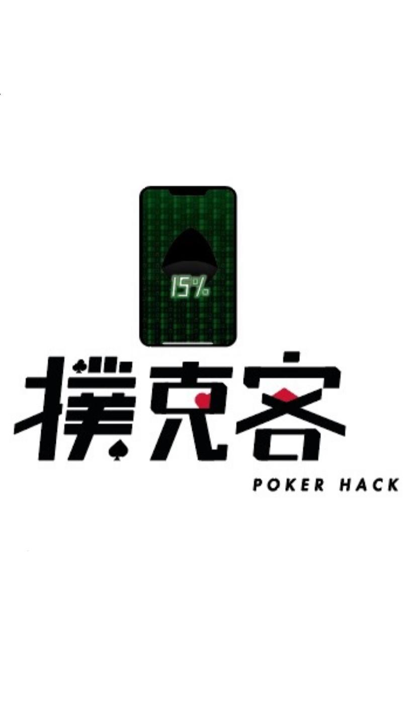 Poker Hack For Android Apk Download