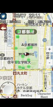 クトゥルフ神話AR screenshot 3