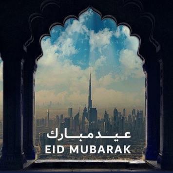 EID MUBARAK WISHES AND QUOTES screenshot 3