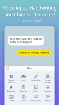 Deco Keyboard screenshot 9