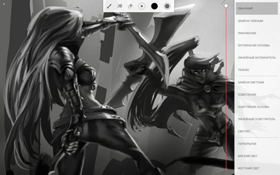 Infinite Painter скриншот 10