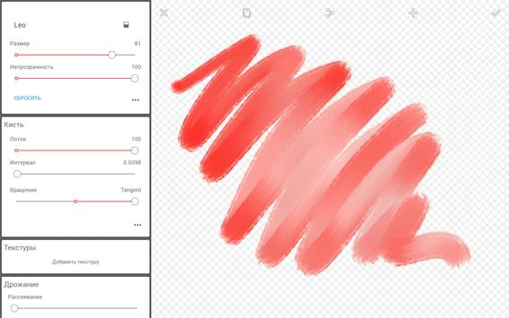 Infinite Painter скриншот 8