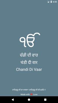 Chandi Di Vaar poster