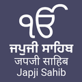 Japji Sahib - with Audio and Translation Meanings