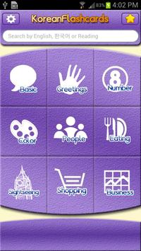 Learn Korean Vocabulary | Korean Flashcards poster