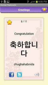 Learn Korean Vocabulary | Korean Flashcards screenshot 1