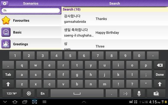 Learn Korean Vocabulary | Korean Flashcards screenshot 7