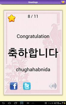 Learn Korean Vocabulary | Korean Flashcards screenshot 5