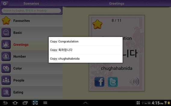 Learn Korean Vocabulary | Korean Flashcards screenshot 6