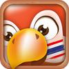 学泰文 - 常用泰语会话短句及生字 | 泰文翻译器 图标