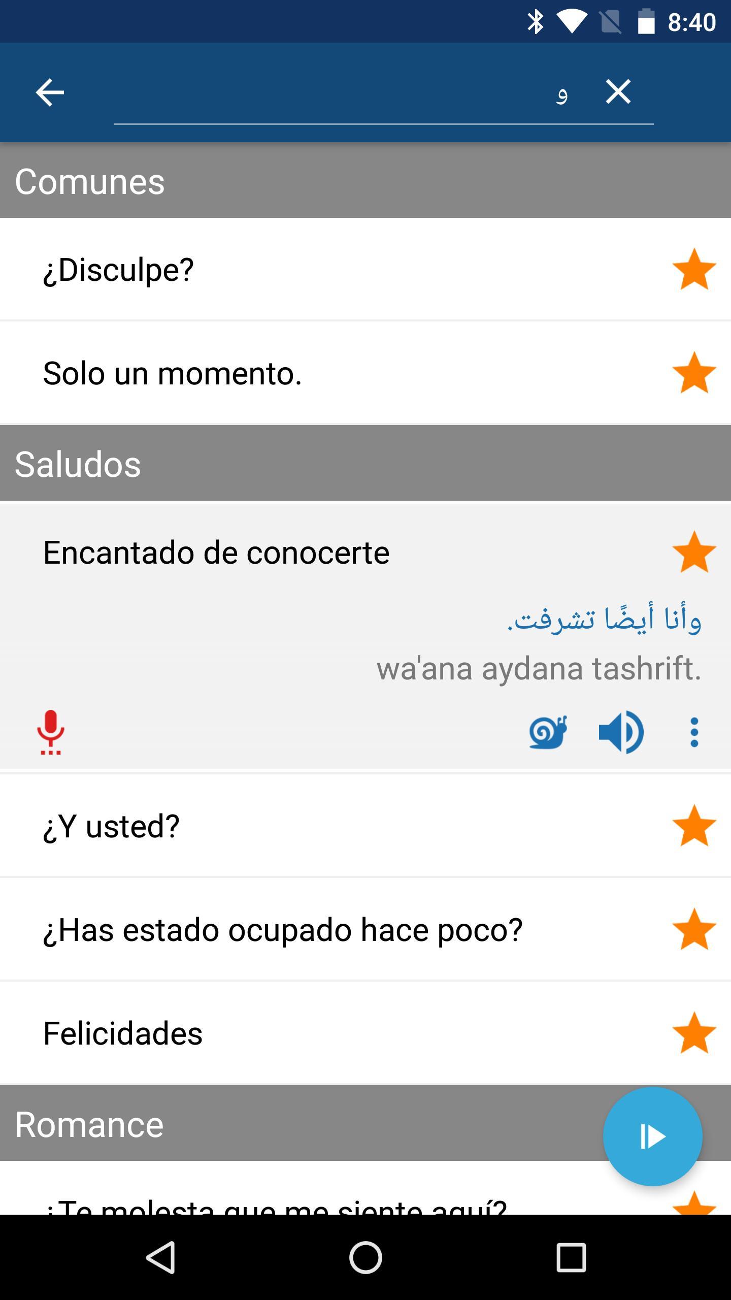 Aprende árabe Libro De Frases Traductor For Android