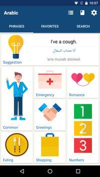 Learn Arabic - Phrasebook | Translator poster
