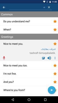 Learn Arabic - Phrasebook | Translator screenshot 3
