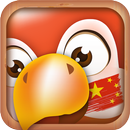 Learn Mandarin Chinese Phrases/Chinese Translator APK Android