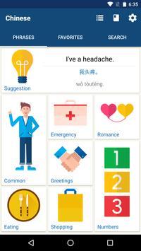 Learn Mandarin Chinese Phrases/Chinese Translator poster