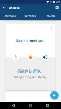 Learn Mandarin Chinese Phrases/Chinese Translator screenshot 2