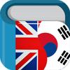 Korean English Dictionary & Translator Free 영한사전 icon