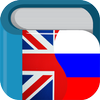 Russian English Dictionary & Translator Free Zeichen
