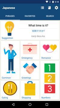 Learn Japanese Phrases   Japanese Translator poster
