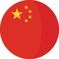 Learn Chinese Mandarin - Beginners