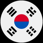 学习韩语 圖標