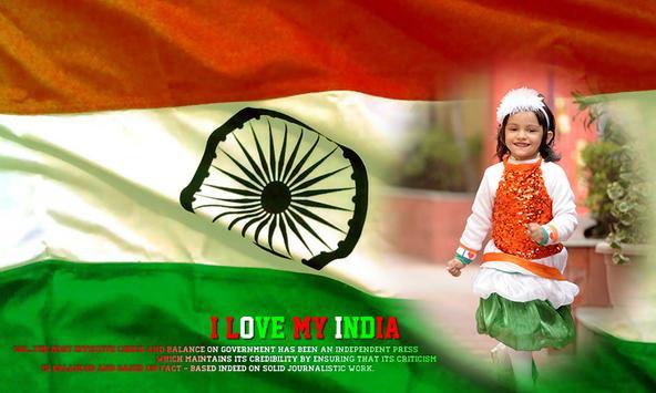 Indian Flag Photo Frames screenshot 1