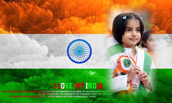 Indian Flag Photo Frames screenshot 3
