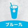 Brew9 icon