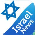 Israel & Middle East News