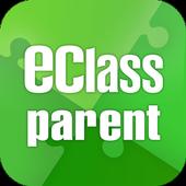 eClass Parent 图标