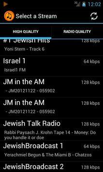 JStream screenshot 1