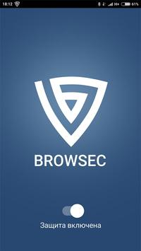 Browsec VPN - Free and Unlimited VPN постер
