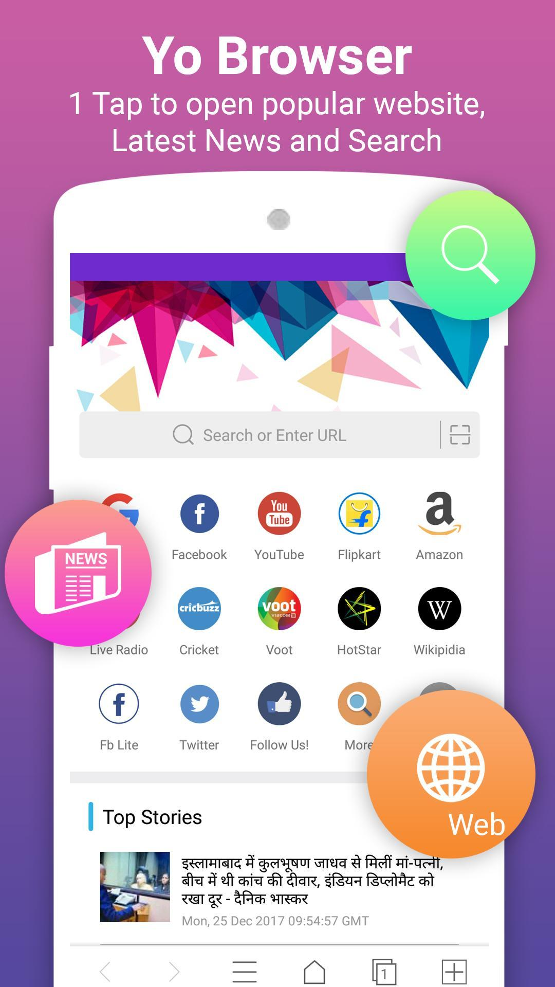 Yo Browser for Android - APK Download