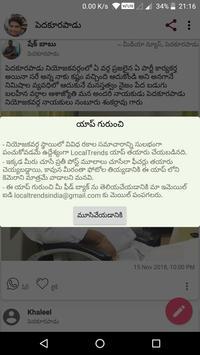 Local Trends - AndhraPradesh & Telangana screenshot 3