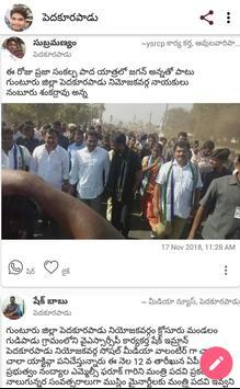Local Trends - AndhraPradesh & Telangana screenshot 1