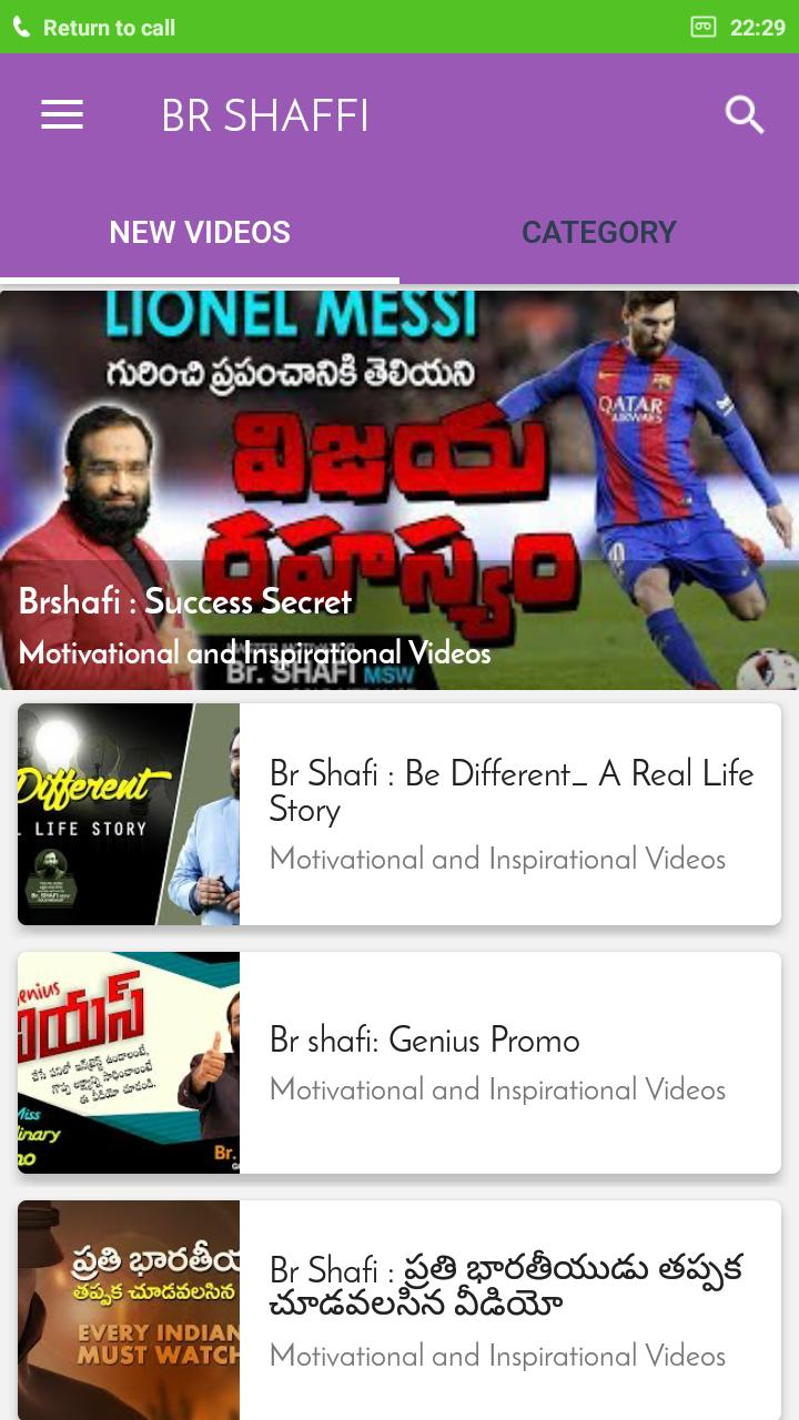 Br Shafi Motivational Videos for Android - APK Download