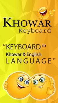 BS Khowar keyboard for Android - APK Download