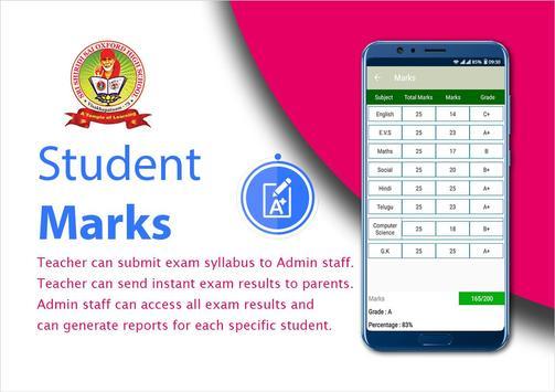 Sri Shiridi Sai Oxford High School screenshot 4