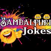 Sambalpuri Jokes icon