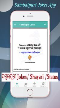 Sambalpuri Jokes poster
