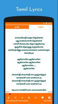 AR Rahman Songs & Lyrics poster