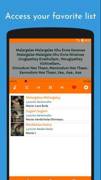 AR Rahman Songs & Lyrics screenshot 4