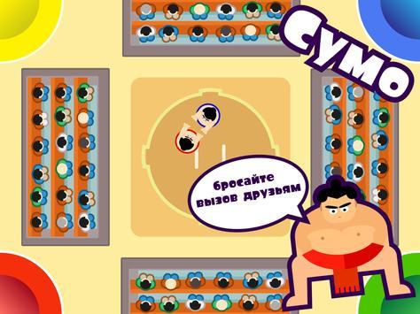 Игры на двоих троих 4 игрока - змея,танки,Футбол скриншот 14