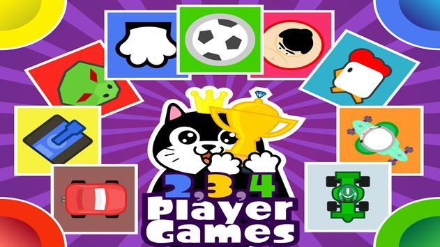 Игры на двоих троих 4 игрока - змея,танки,Футбол постер