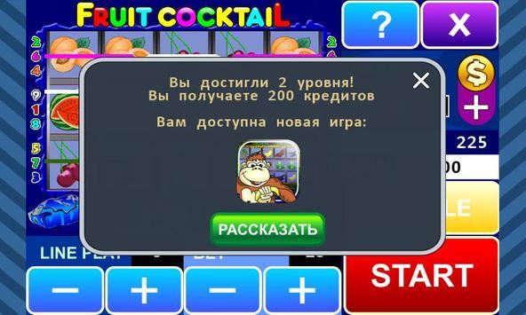 Fruit Cocktail slot machine screenshot 2
