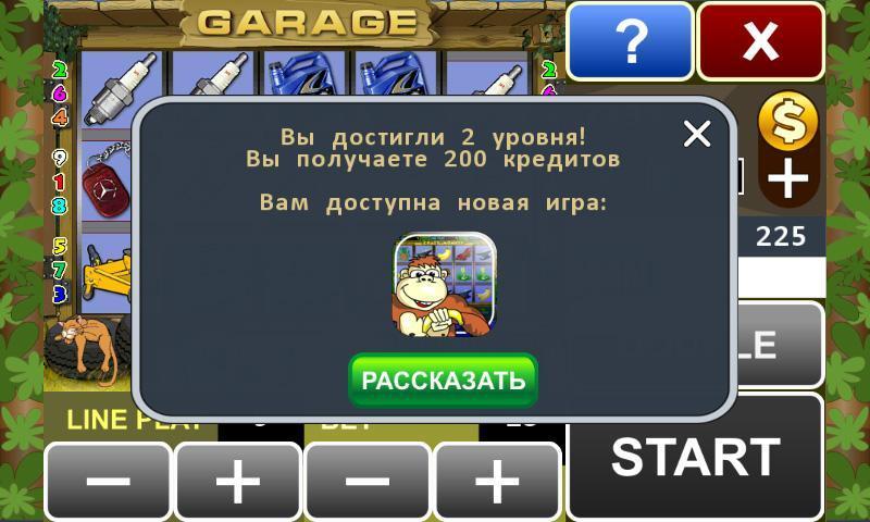 Играть онлайн игру автоматы обезьянки