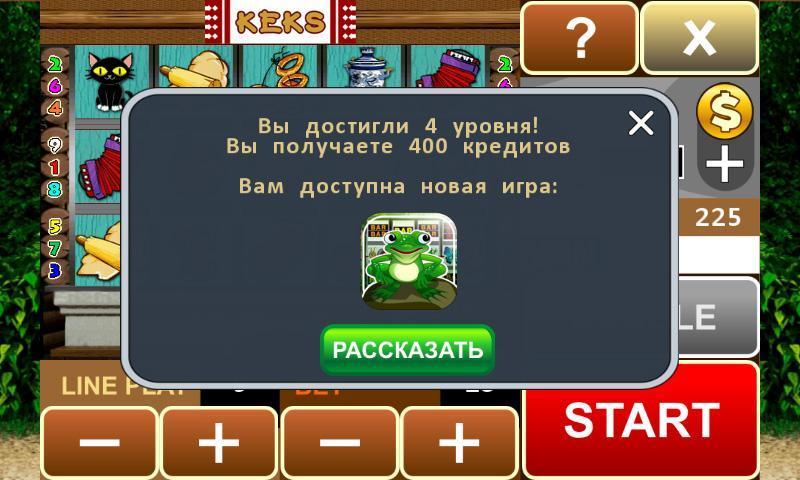 House of fun слоты