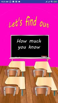 HOW MUCH YOU KNOW poster